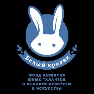 фонд_лого1