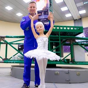 Космос и балет!