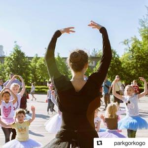 Спортивная и танцевальная программа на День Города в Парке Горького