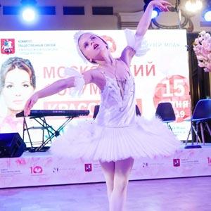Алиса Шалатовская выступила с сольным номером на форуме Красоты и Здоровья